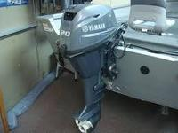 Used Yamaha 20 HP Four Stroke Outboards Motors