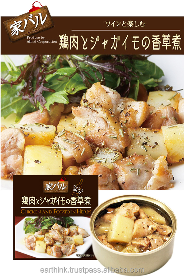 Premium can cooked chicken and potato with various herbs, enjoy with wine 125g