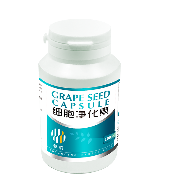 H&F Grape seed capsule, OPC, anti-aging, antioxidant