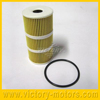 15209-00Q0D AUTOMOTIVE OIL FILTER