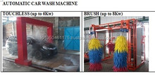 Automatic car washing machine, available for : up to 6KW, ALUMINIUM FULL BODY