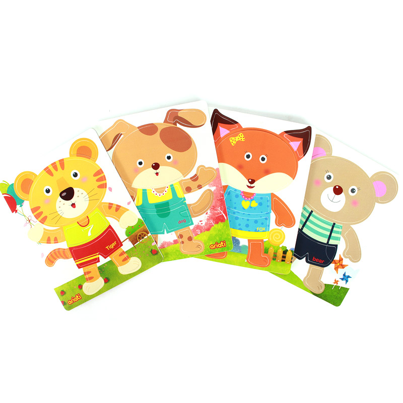 Korean Educational Toy DIY Magnetic Puzzle