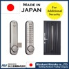 THAILAND SHOPPING ONLINE HOT SELL DIGITAL DOOR LOCK MADE IN JAPAN WITH RESETABLE PASS WORD AND EASY TO INSTALL .
