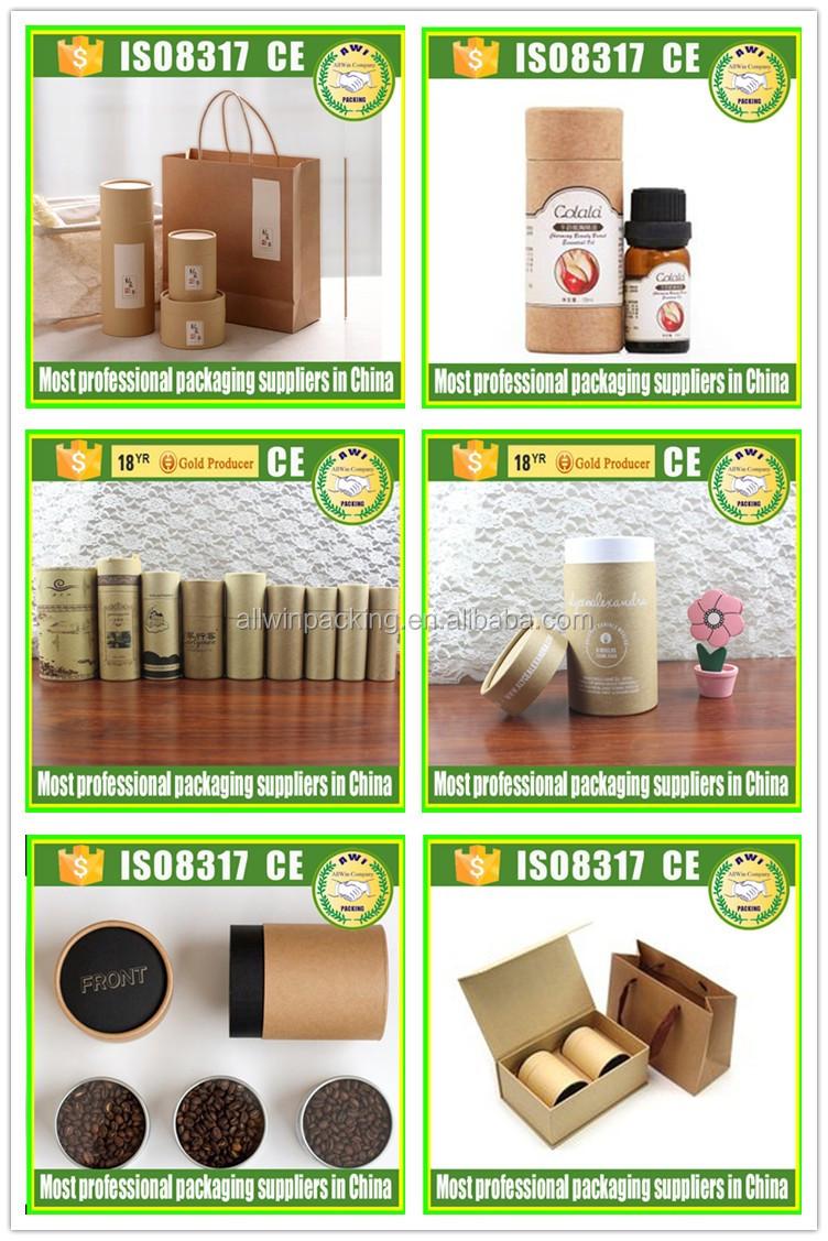 custom paper box paper tube (205)_.jpg