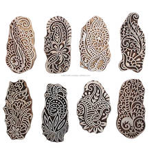 Hand Carved Wooden Stamps buy at the best prices on India Arts Palace