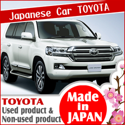 Stylish Japanese used cars toyota land cruiser cars toyota with multiple functions made in Japan