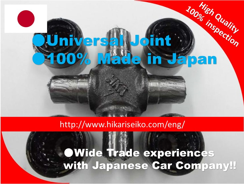 Innovative and Top quality mahindra tractors price list Universal Joint with Highly-efficient made in Japan