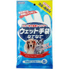 Wet Glove NADENADE for Pet 5 gloves Care Massage Made in Japan