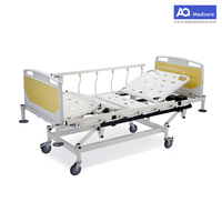 Hospital Electrical Bed, MBD2312