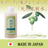 /product-detail/reliable-and-convenient-body-nature-lotion-with-beauty-ingredients-made-in-japan-50030467532.html