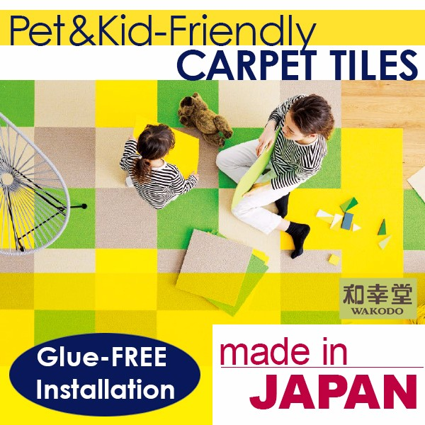 Easy to install and Acoustic Yellow Carpet Tile Carpet Tile at Reasonable Prices , Small Lot Order Available