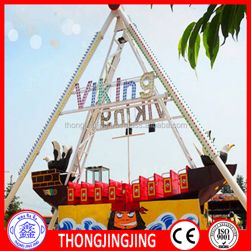 HOT EXCITING amusement park pirate ship for sell