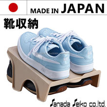 Tasteful and High-capacity brand shoe i-Zucc SHOES STACK W 3 PIECES SET for shoe cupboard , produced by Fudogiken