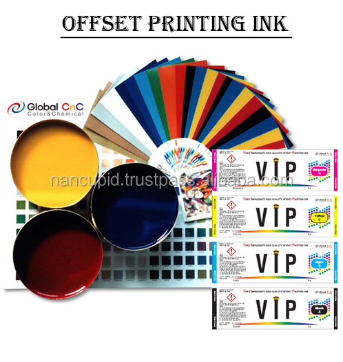 (0510) Korea Factory Sheet Fed Offset Printing Ink