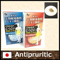 Easy to swallow anti-itch virginity medicine against rashes