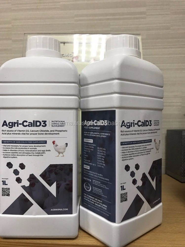 AGRI-CalD3-Zinc, copper, animal feed, bacteria, antimicrobial resistance-amino acid