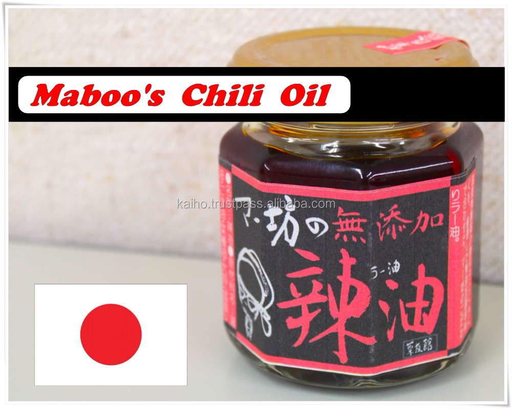 Maboo's premium Japanese chili oil food high quality high grade natural garlic