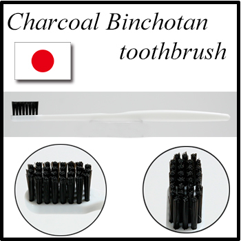 Japanese very popular Toothbrush NEW Japan Oral Health & Beauty Care Charcoal Toothbrush