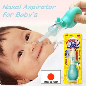 Japan Convenient and Safety baby nasal aspirator Nasal Aspirator for Baby's