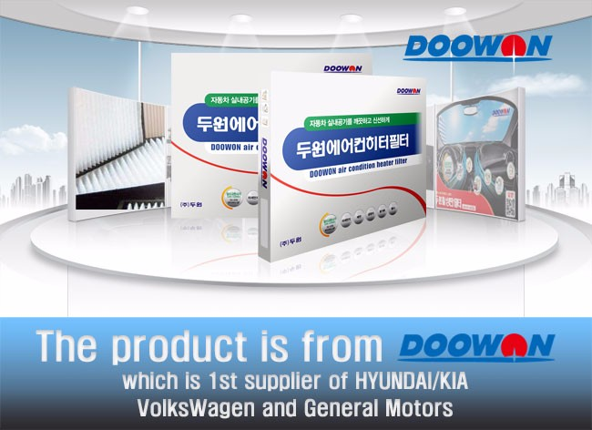 GREEN AIR CONDITION/HEATER FILTER from Doowon