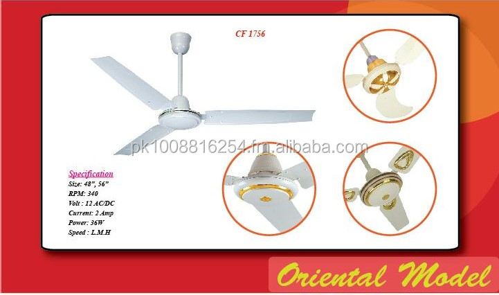 12 VOLT DC SOLAR CEILING FAN