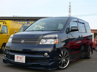 Reasonable and Good looking toyota used engine with Good Condition Toyota VOXY 2.0X 2005 made in Japan