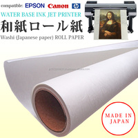original coating and High quality large paper rolls of Japanese rice paper, washi for photographic prints, art works