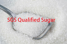 Low price refined white sugar
