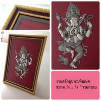 Pewter (97% Tin) Ganesh, Wooden Frame, Hindu God Ganesh Wall Hanging and Standing