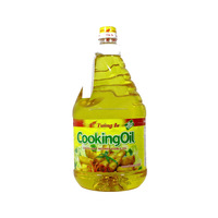 High Quality Cooking Oil Tuong An 2l - SOYA OIL