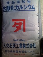 Calcium hydroxide Slaked lime improve the soil of the garden japan made