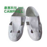 CAMCLEAN Cleanroom four-hole ESD shoes/conductive safety shoes