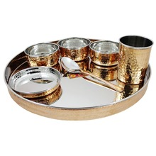 Indian Dinnerware Stainless Steel Copper Traditional Dinner Set of Thali Plate, Bowls, Glass and Spoon, Diameter 13 Inch