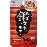 weight loss products diet pills slimming pills products Graphico small lot order available Japan