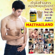 Medicine for Long Time Sex 60 Capsules Herbal Medicine for Big Penis Increase Sex Timing Medicine 100% Natural Herbs