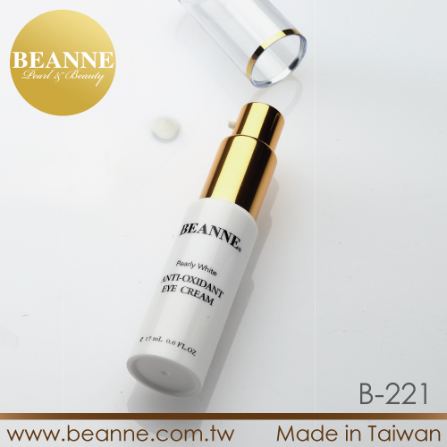 10B221 Special Price Anti-Spot Moisturizing Dark Circles Eye Cream