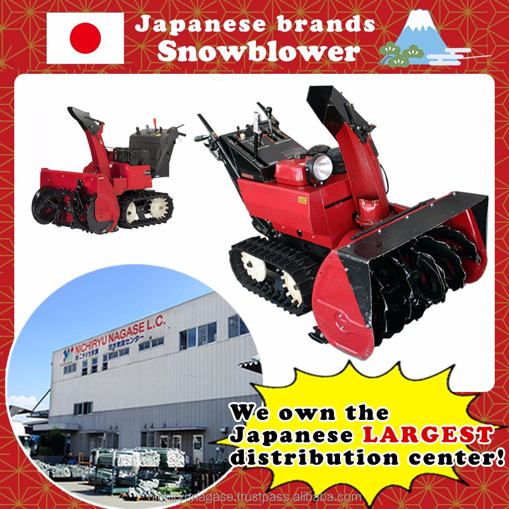 Durable and High quality snow removal machine at reasonable prices