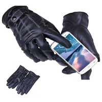 Men Black Soft PU Leather Winter Warm Coral Fleece Lined Gloves Touch Screen