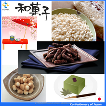 High quality and Popular swiss roll cake box confectionery with many products made in Japan