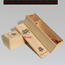 Red Wine Box Cheap Wooden Wine Boxes Pine Wood Wine Boxes FAR EAST