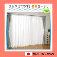 Best-selling and Cost-effective long designs curtain at reasonable prices