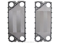 High Quality Plate Heat Exchanger Gasket : ARES, ALFA LAVAL, SONDEX, HISAKA, TRANTER & Many Others