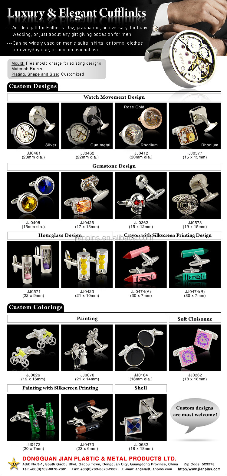 Wholesales custom gold plate mens cuff links with cheap price