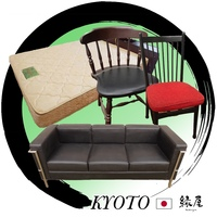 Reliable Japanese Used Furniture for Sale at Reasonable Prices by 40FT Container
