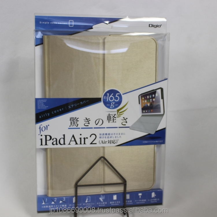 Durable and High quality mini Latest case for ipad air for smart stand ultra thin