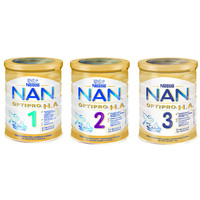 NAN OPTIPRO HA 1-3/ Infant formula baby milk powder