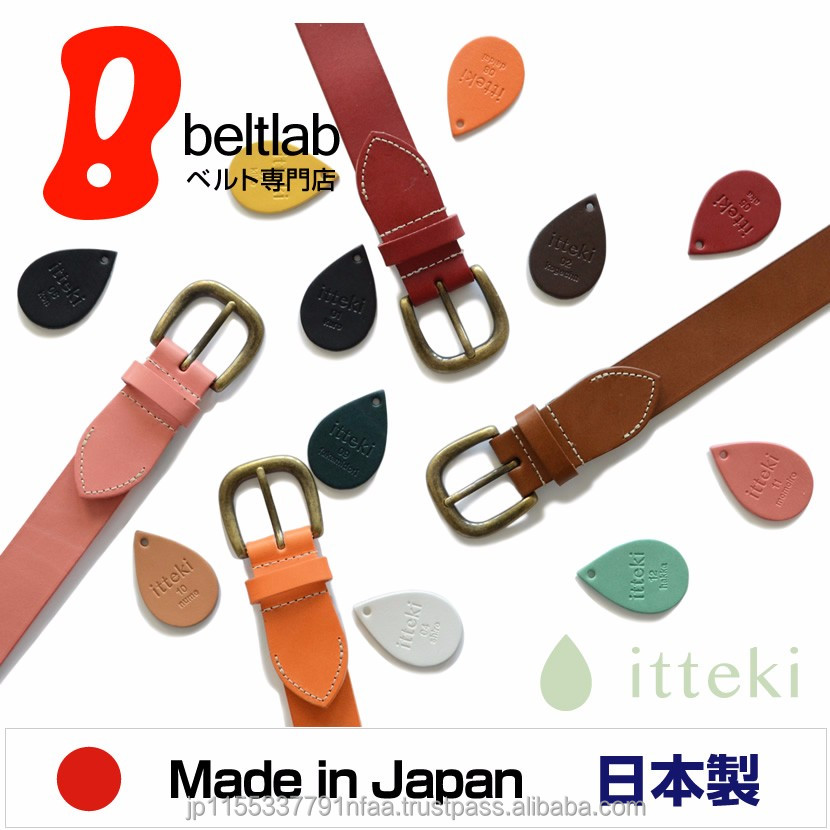 Handmade and Japanese belt mint leather belt for special gift , small lot order available