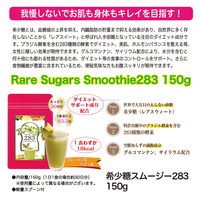 Japanese fruit flavour smoothie rich in vitamins for easy daily drinking