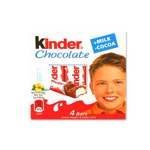 Kinder Chocolate T4 - Buy Kinder Chocolate,Ferrero Chocolate ...