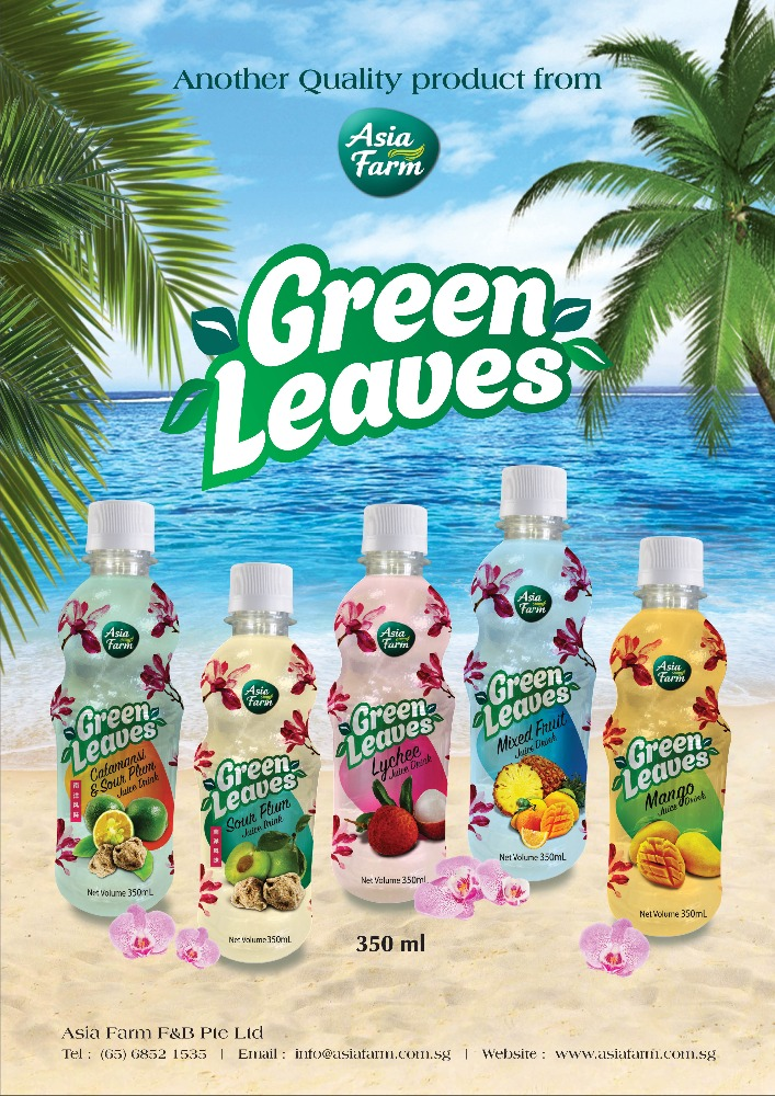 Green Leaves Fruit Juice Drink